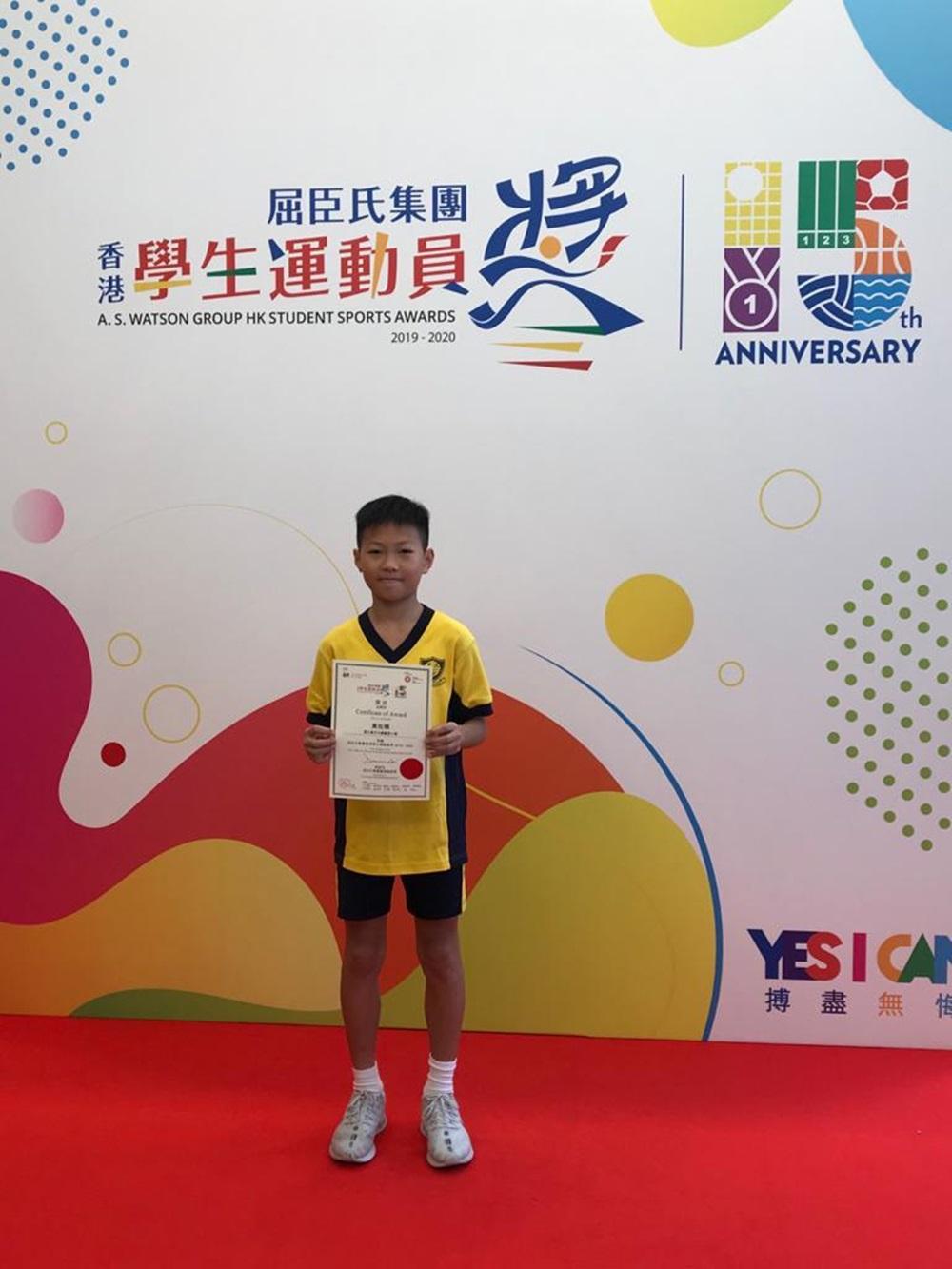 https://skhtswlo.edu.hk/sites/default/files/2019-2020nian_du_xiang_gang_xue_sheng_yun_dong_yuan_jiang_.jpg