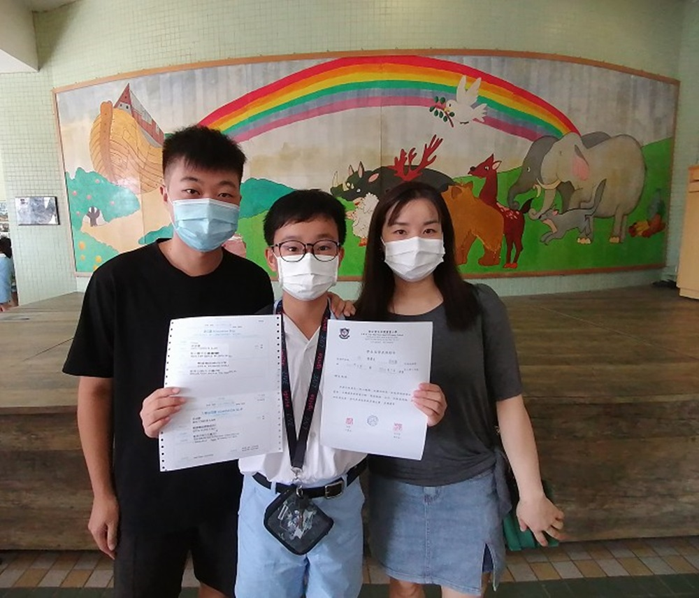 https://skhtswlo.edu.hk/sites/default/files/2020-07-07_103604.jpg
