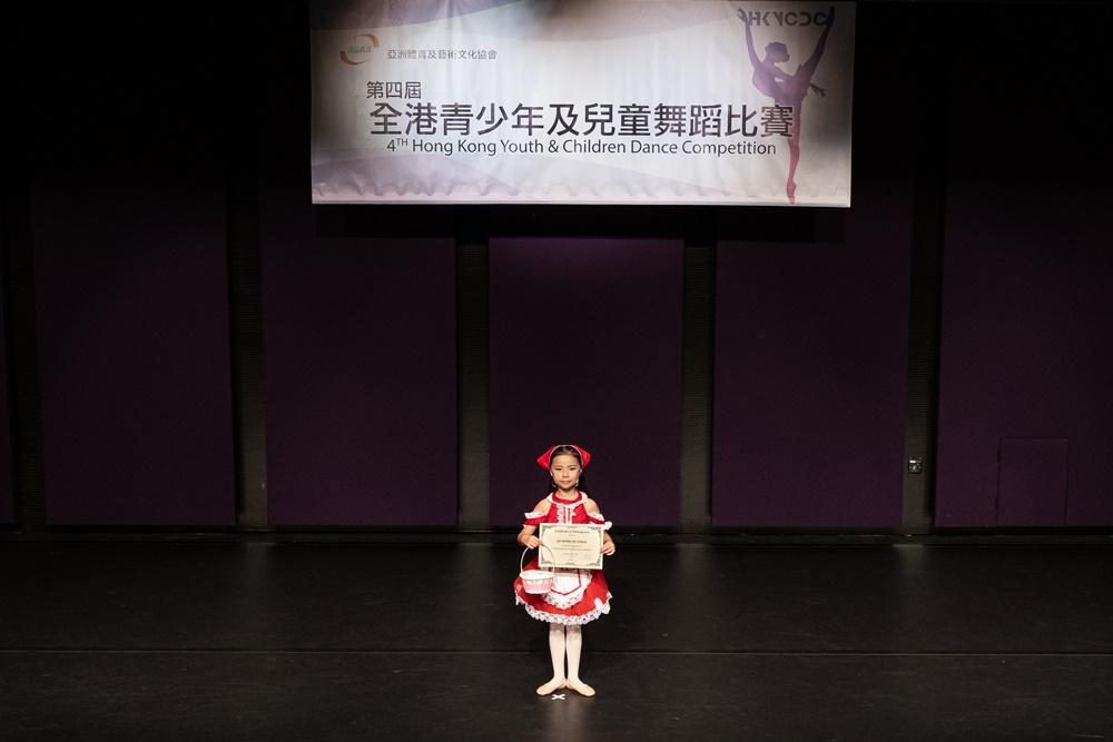 https://skhtswlo.edu.hk/sites/default/files/21-22shang_xue_qi_di_si_jie_quan_gang_qing_shao_nian_ji_er_tong_wu_dao_bi_sai_-xue_sheng_xiao_wai_huo_jiang_cheng_ji_.jpg