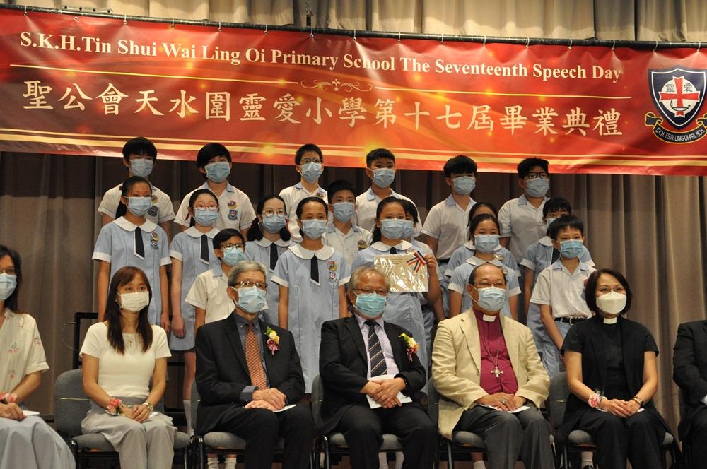 https://skhtswlo.edu.hk/sites/default/files/dsc_0017_3.jpg