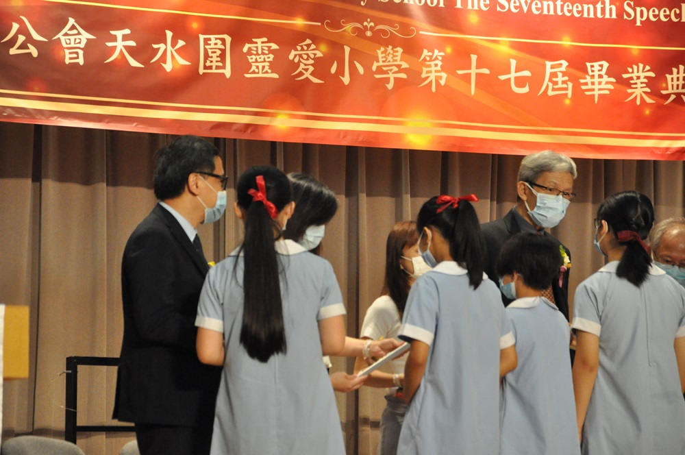 https://skhtswlo.edu.hk/sites/default/files/dsc_0032_2.jpg