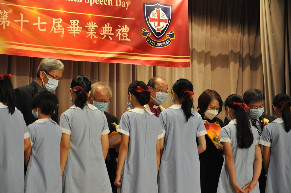 https://skhtswlo.edu.hk/sites/default/files/dsc_0033_2.jpg