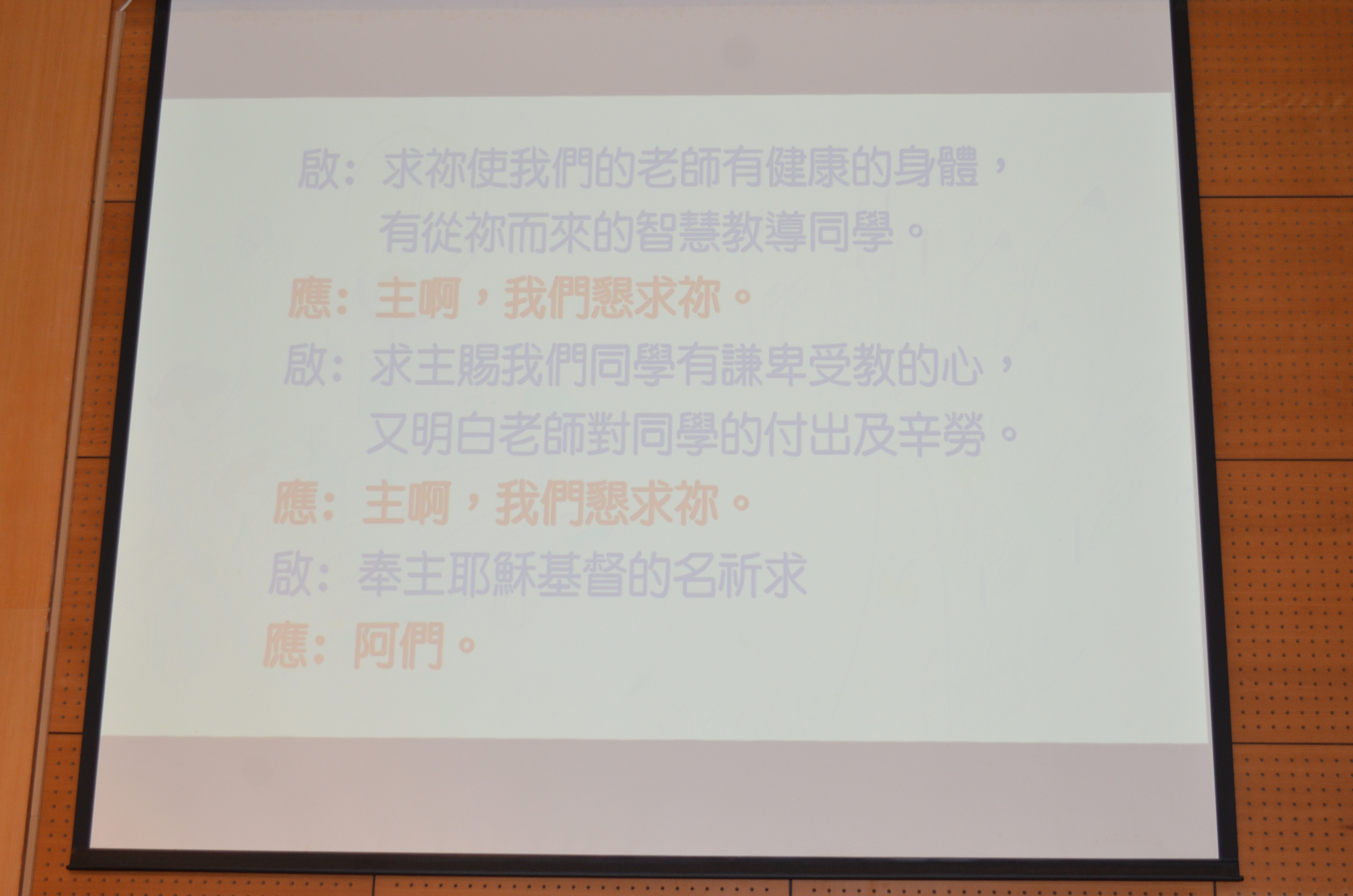 https://skhtswlo.edu.hk/sites/default/files/dsc_3438_1.jpg