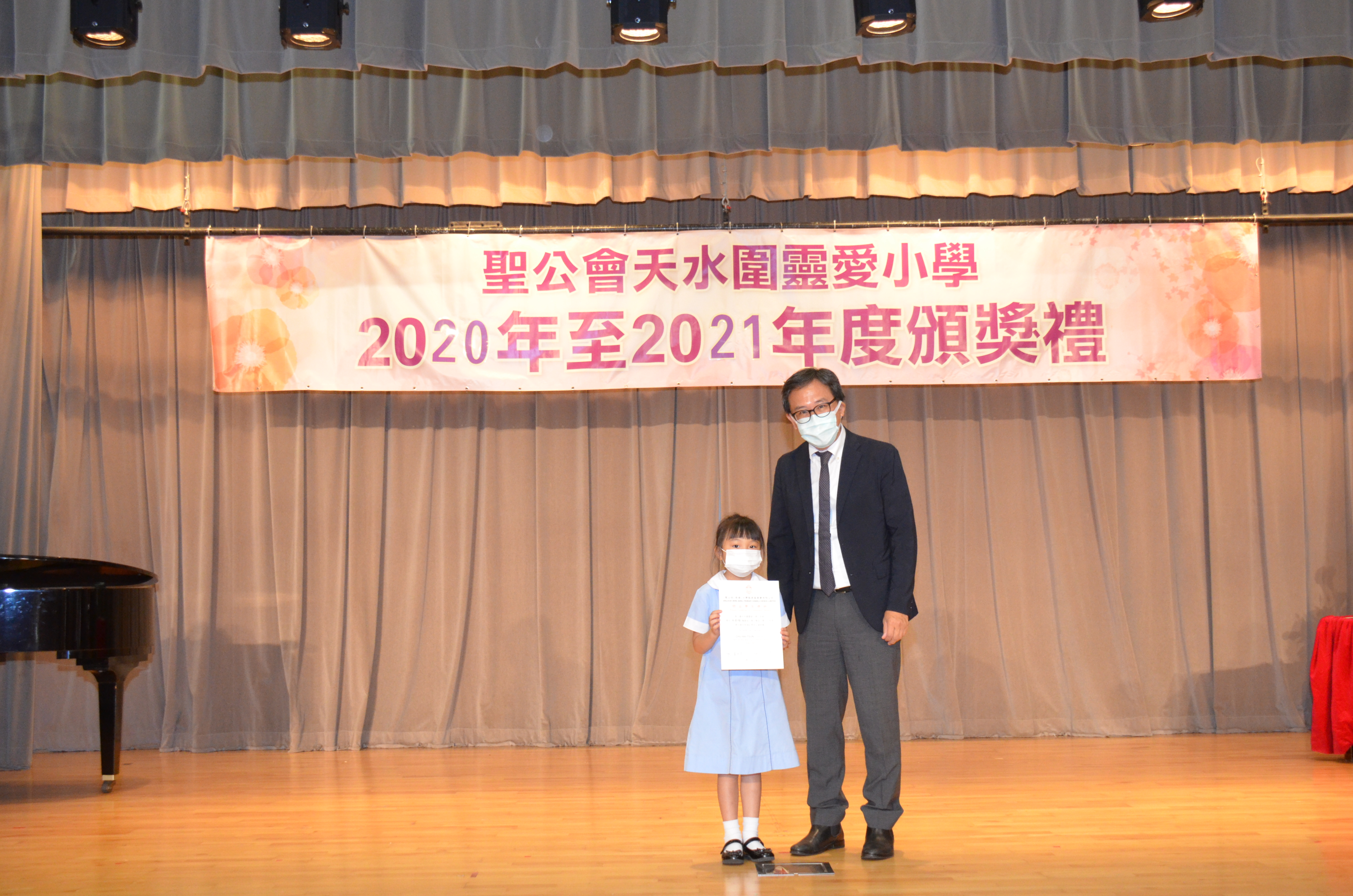 https://skhtswlo.edu.hk/sites/default/files/dsc_3450.jpg