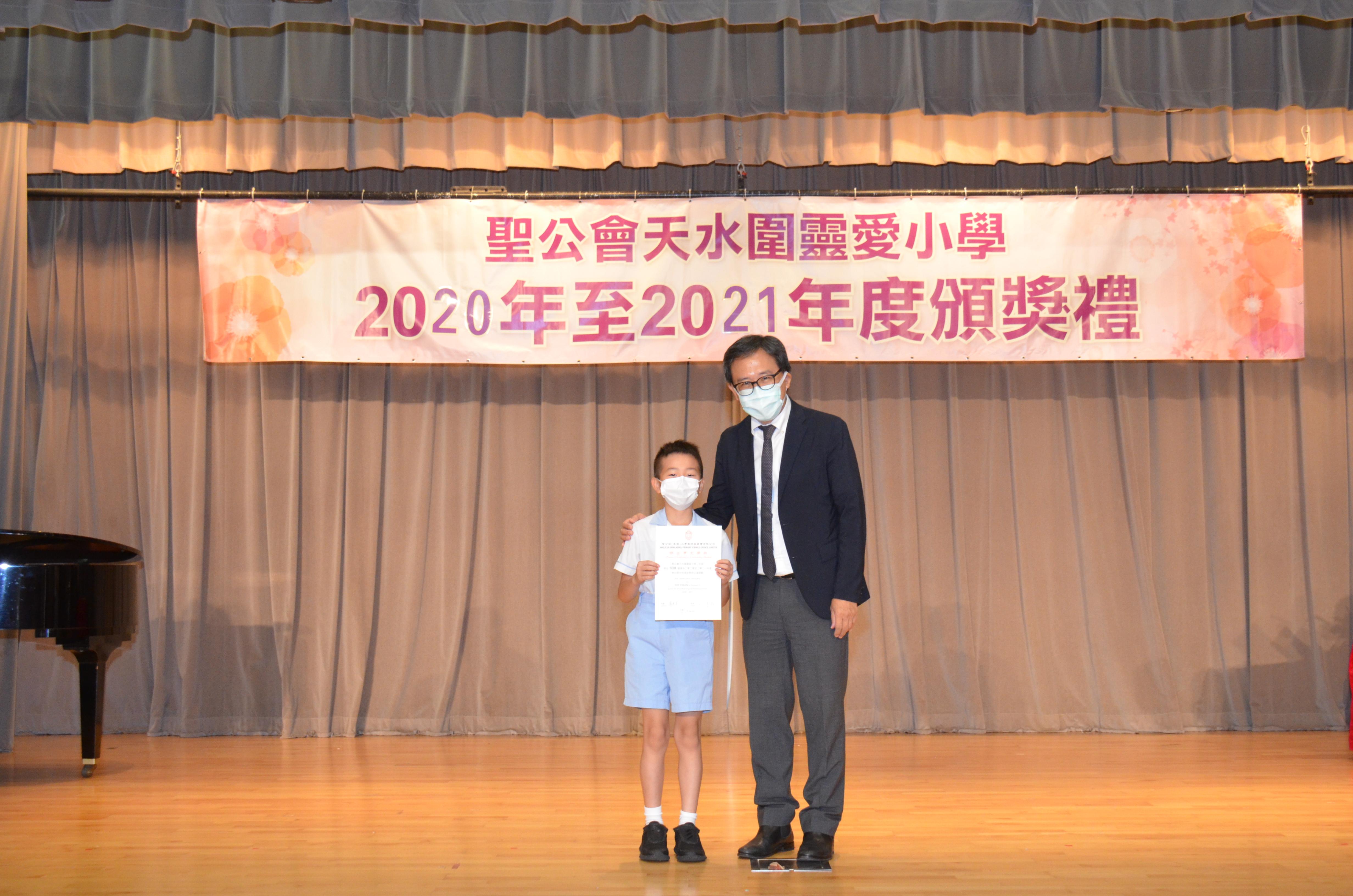 https://skhtswlo.edu.hk/sites/default/files/dsc_3471_1.jpg