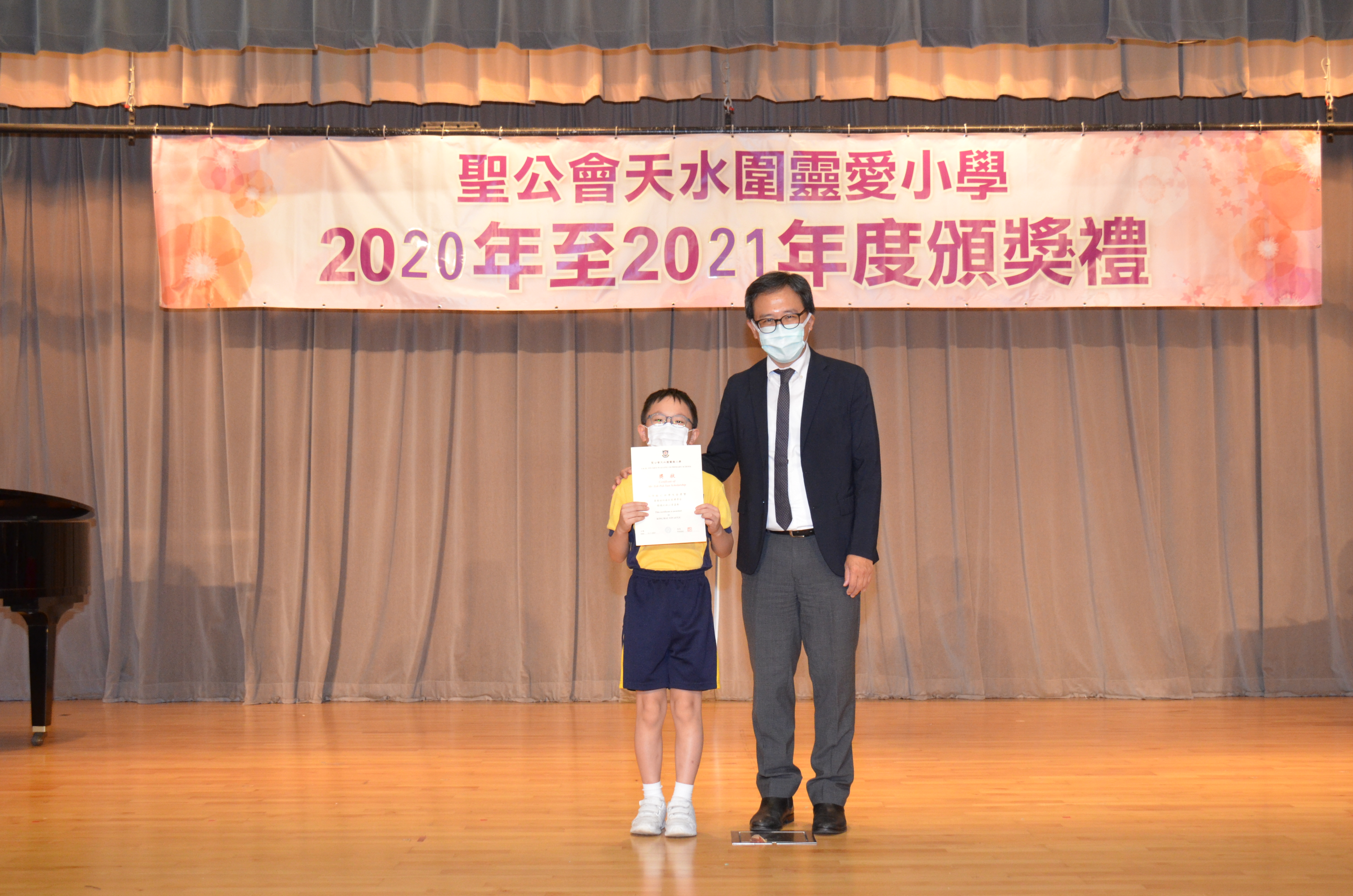 https://skhtswlo.edu.hk/sites/default/files/dsc_3476_1.jpg