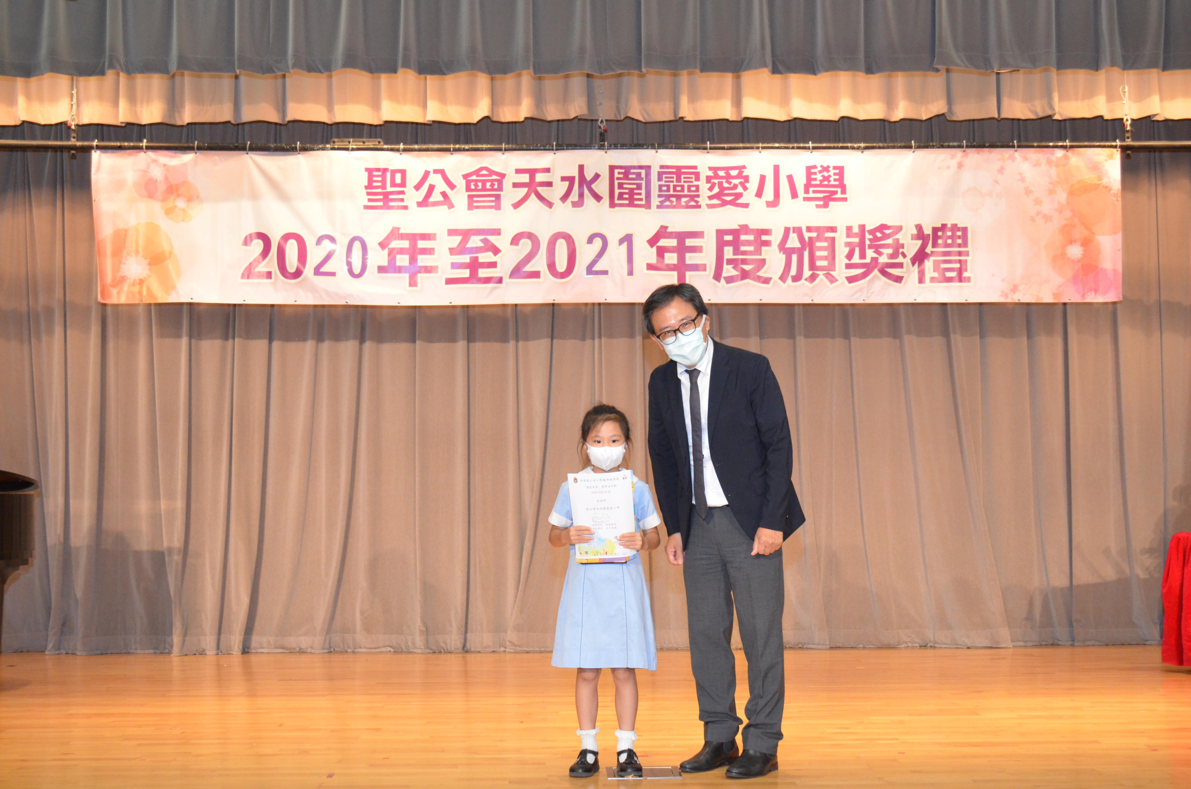 https://skhtswlo.edu.hk/sites/default/files/dsc_3480.png