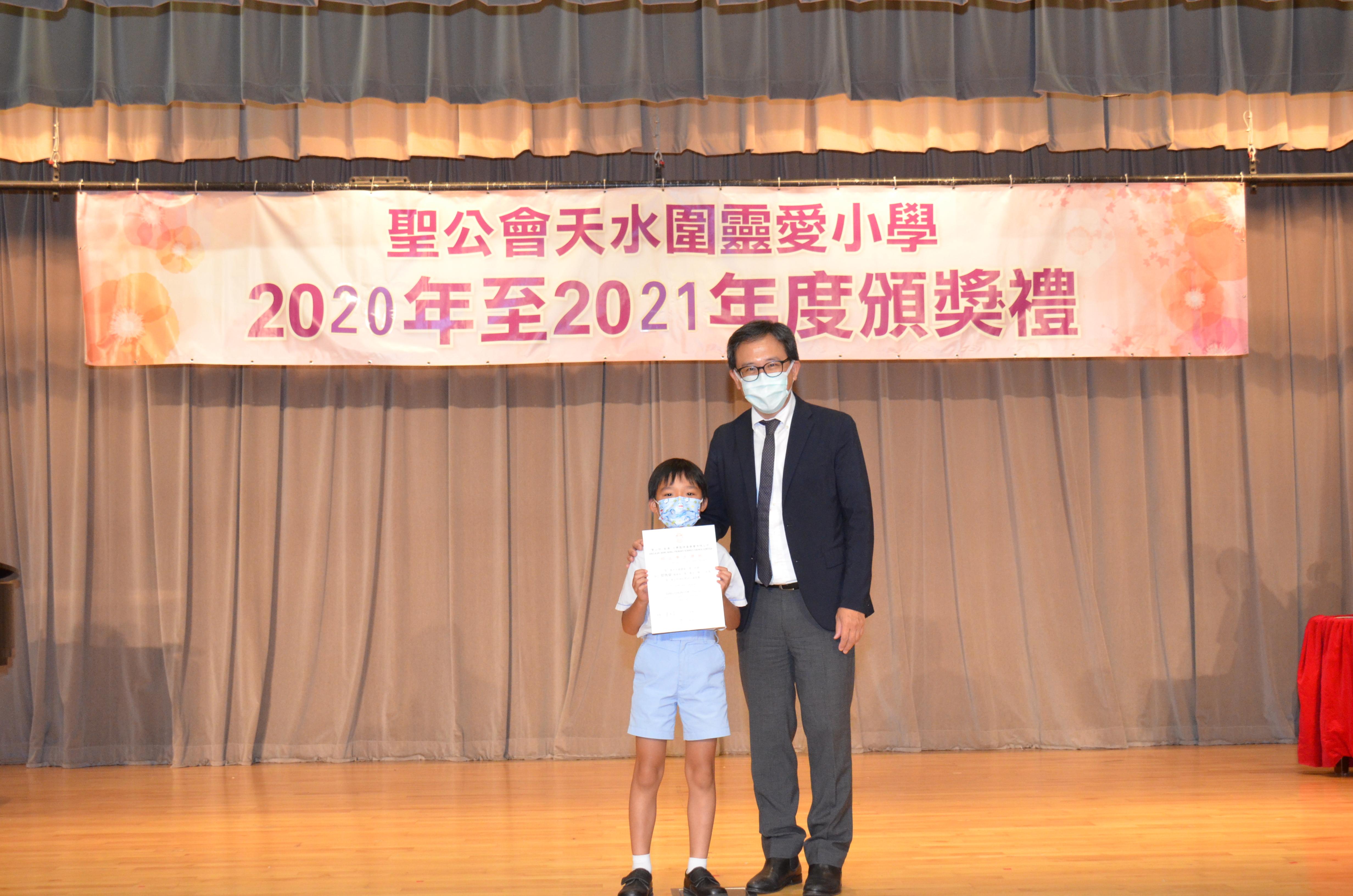 https://skhtswlo.edu.hk/sites/default/files/dsc_3486_1.jpg