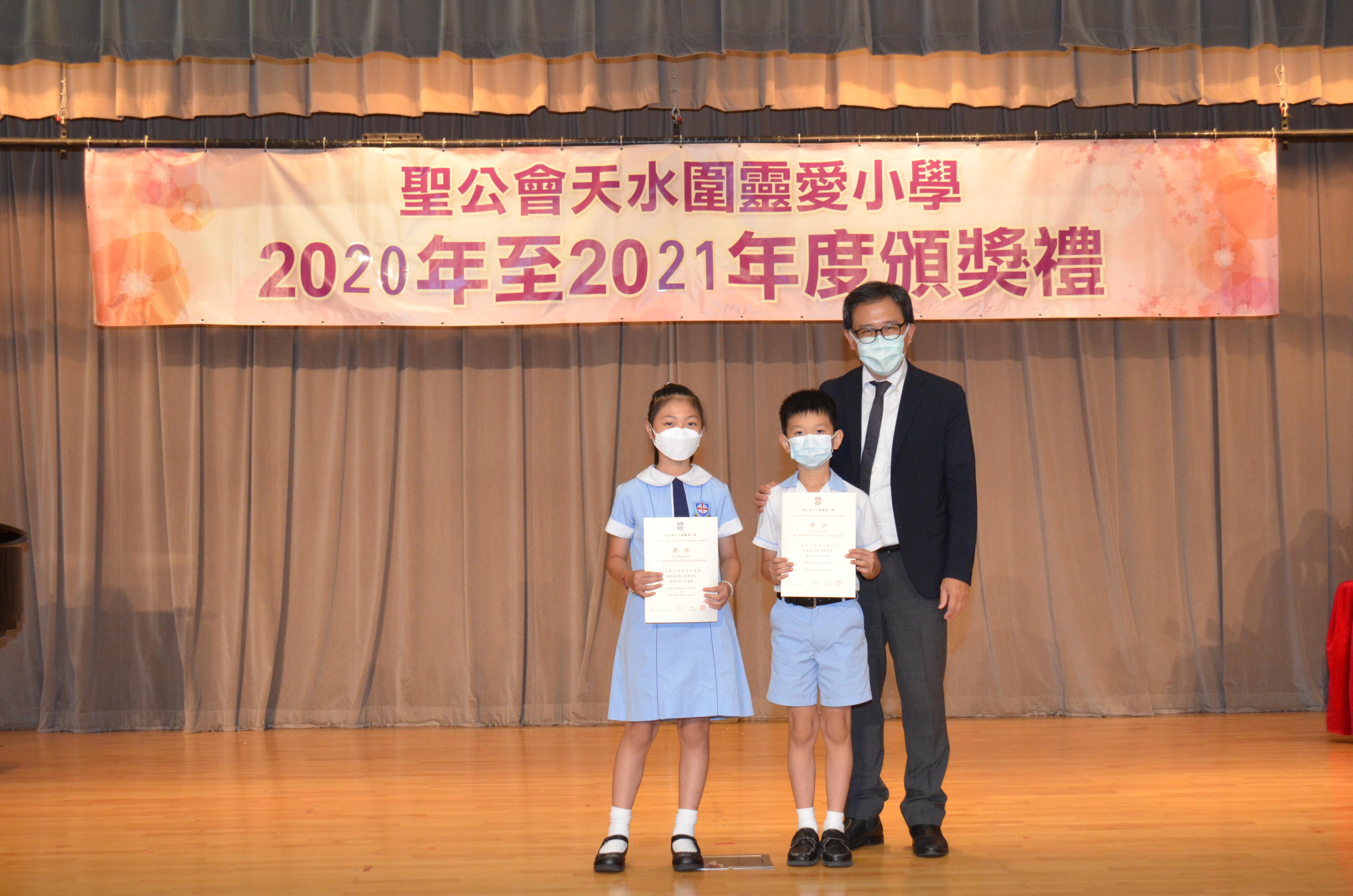 https://skhtswlo.edu.hk/sites/default/files/dsc_3489_1.jpg