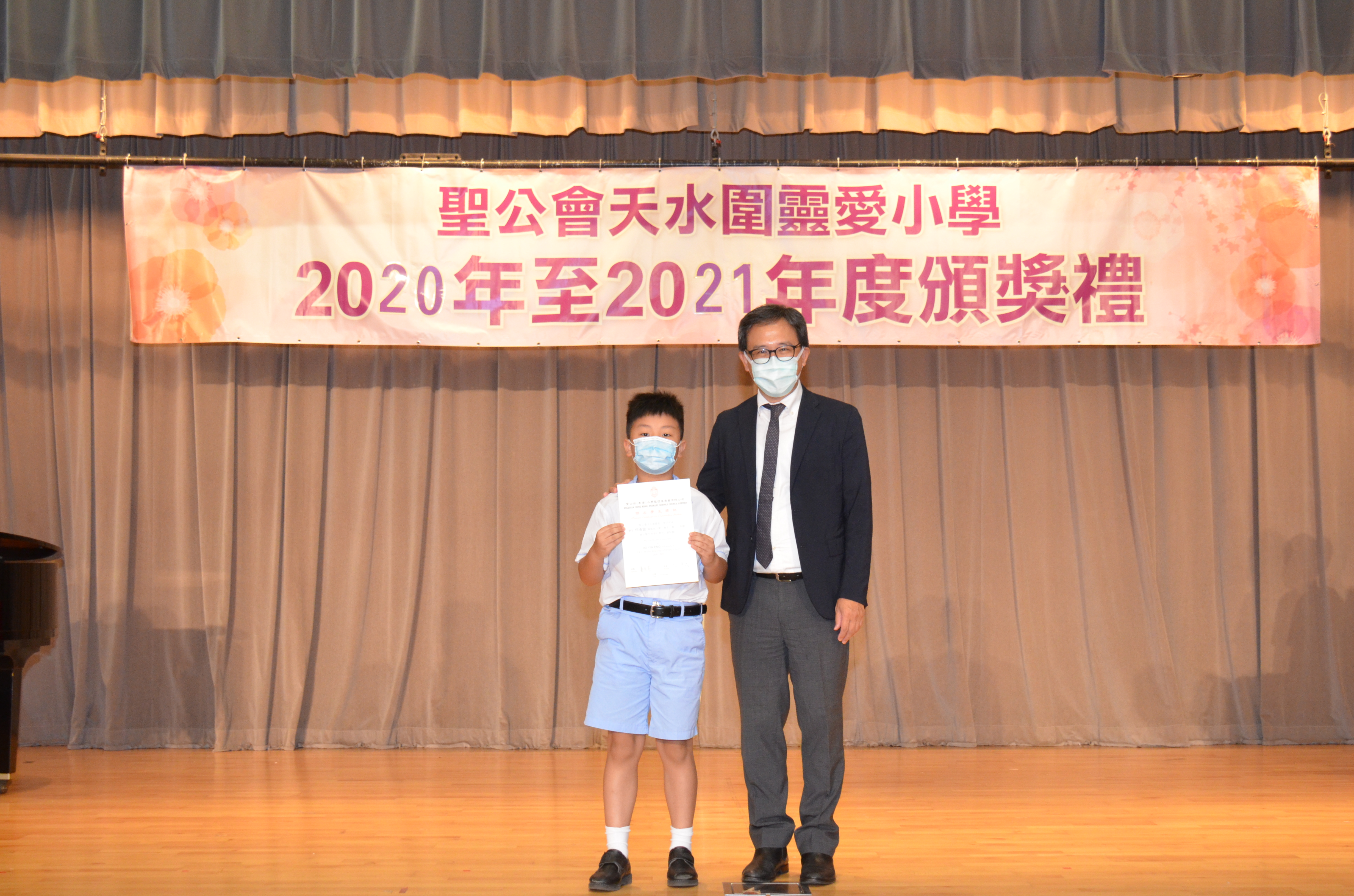 https://skhtswlo.edu.hk/sites/default/files/dsc_3501_1.jpg