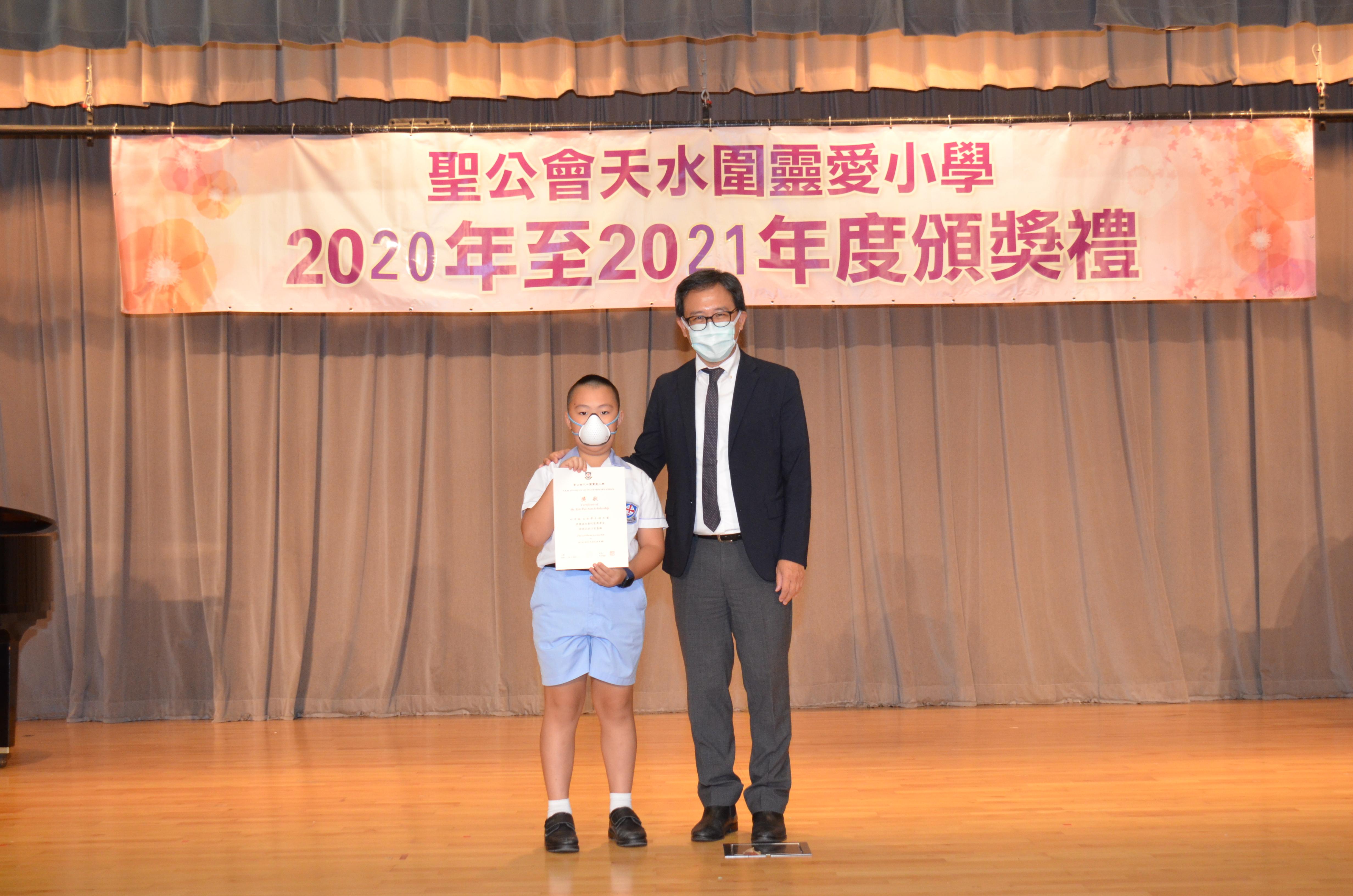 https://skhtswlo.edu.hk/sites/default/files/dsc_3508_1.jpg