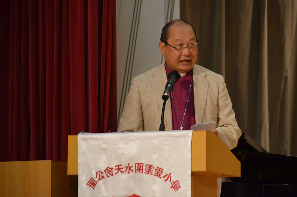 https://skhtswlo.edu.hk/sites/default/files/dsc_7941.jpg