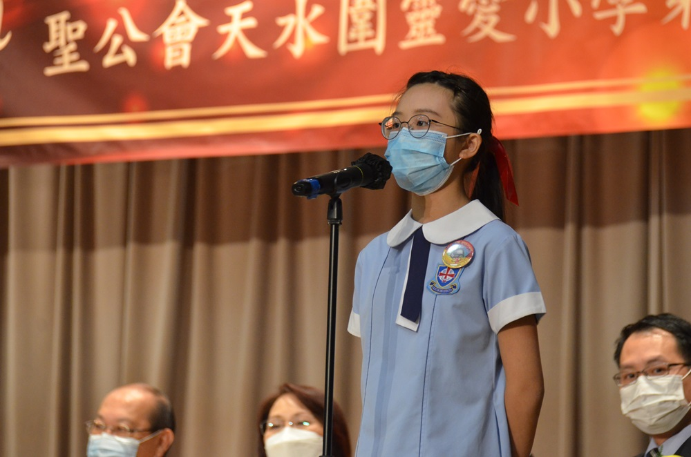 https://skhtswlo.edu.hk/sites/default/files/dsc_7987.jpg