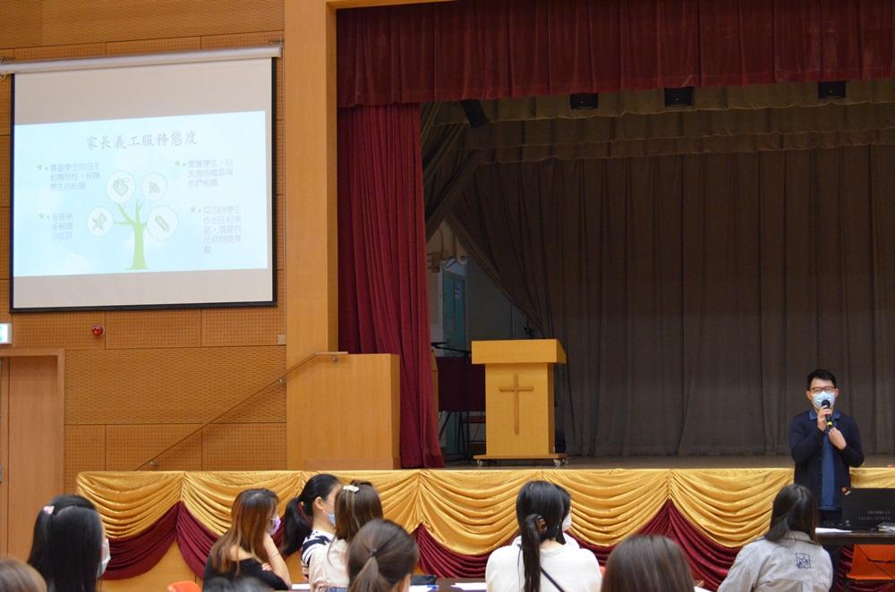 https://skhtswlo.edu.hk/sites/default/files/dsc_9072.jpg