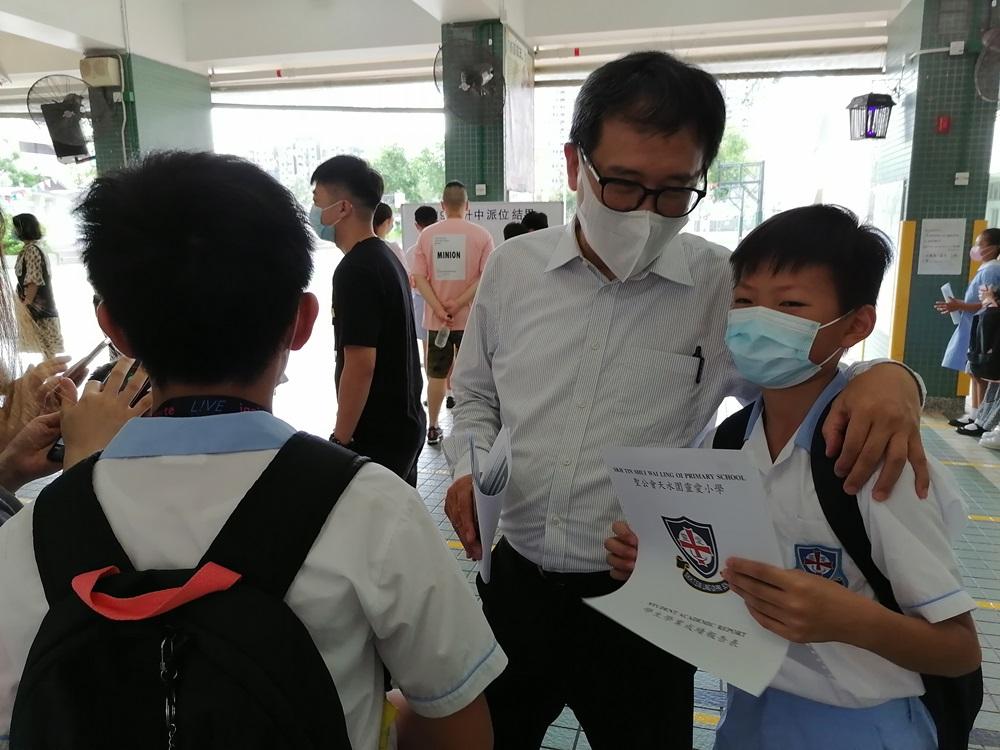 https://skhtswlo.edu.hk/sites/default/files/img_20200707_082121.jpg