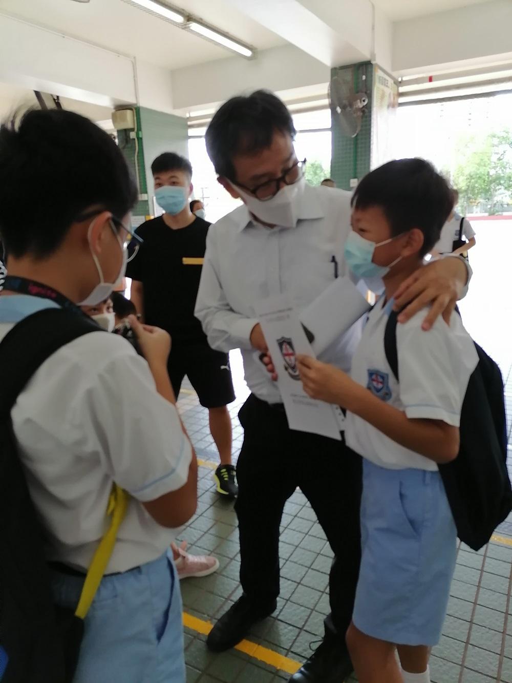 https://skhtswlo.edu.hk/sites/default/files/img_20200707_082125.jpg