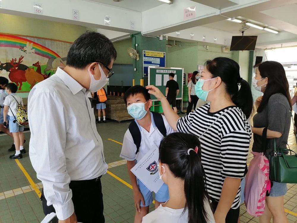 https://skhtswlo.edu.hk/sites/default/files/img_20200707_082216.jpg