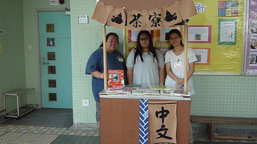 https://skhtswlo.edu.hk/sites/default/files/p1240241.jpg