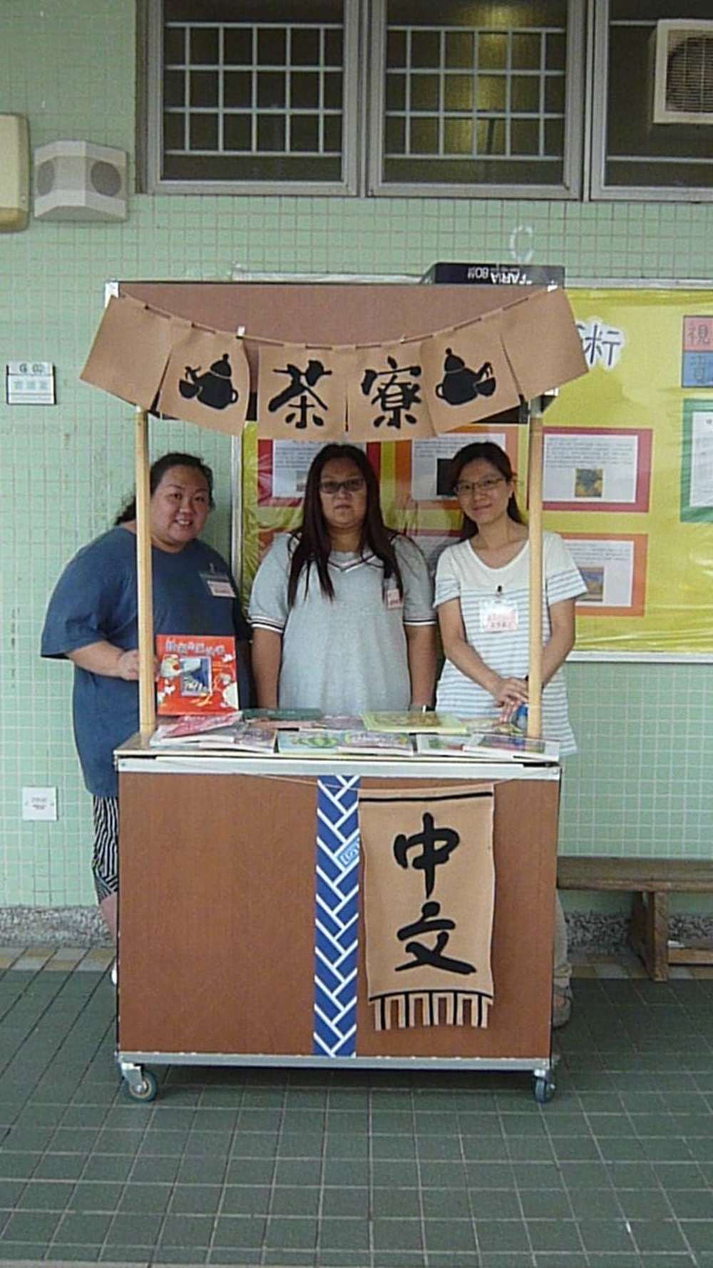 https://skhtswlo.edu.hk/sites/default/files/p1240242.jpg