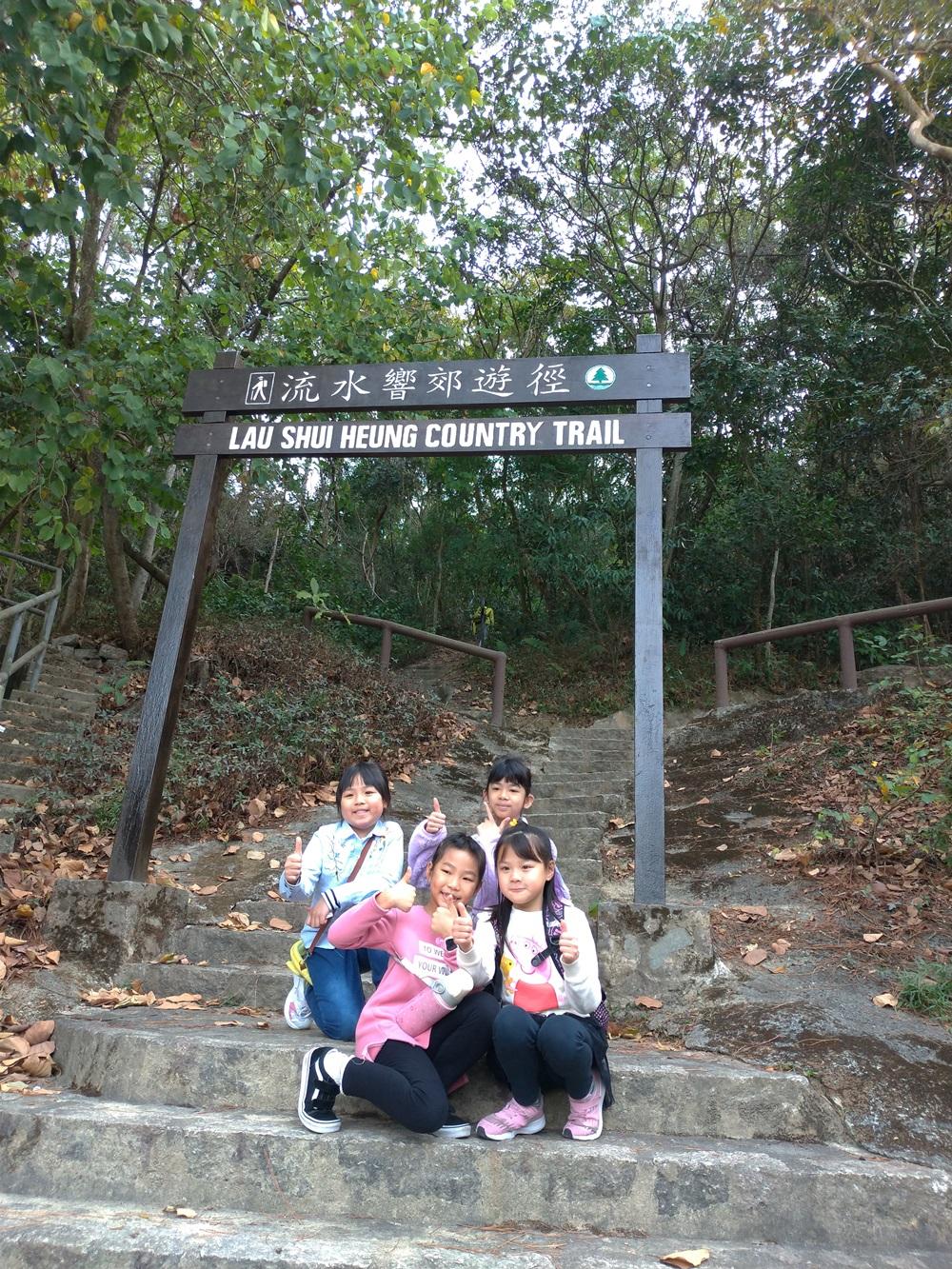 https://skhtswlo.edu.hk/sites/default/files/p_20200118_103452.jpg