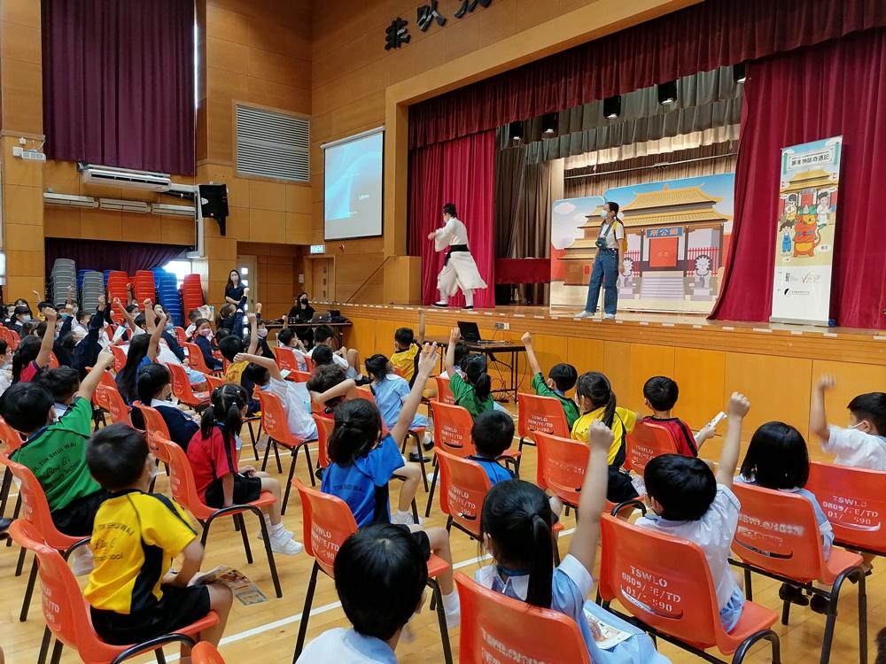 https://skhtswlo.edu.hk/sites/default/files/whatsapp_image_2021-10-06_at_16.24.40_1.jpeg